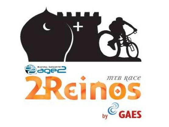 GAES presenta este martes el maillot para la 2 Reinos MTB Race