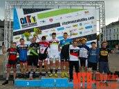 City Mountainbike arrancar� la temporada en abril en Apeldoorn, Pa�ses Bajos